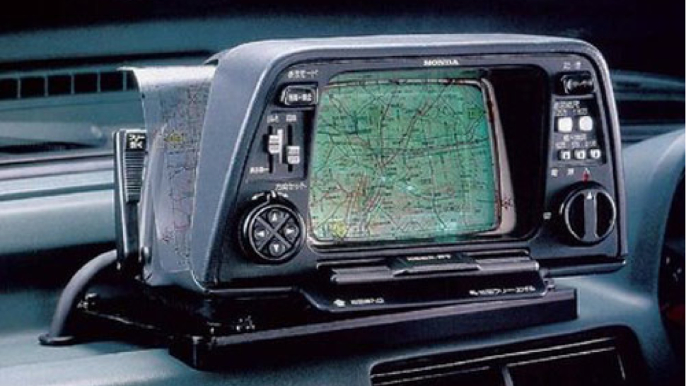 A GPS System for the Honda Accord? That's So 80s